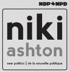 Niki Ashton, NDP Leadership Candidate Avatar